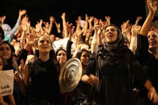 Un regard féministe anticapitaliste sur HIRAK