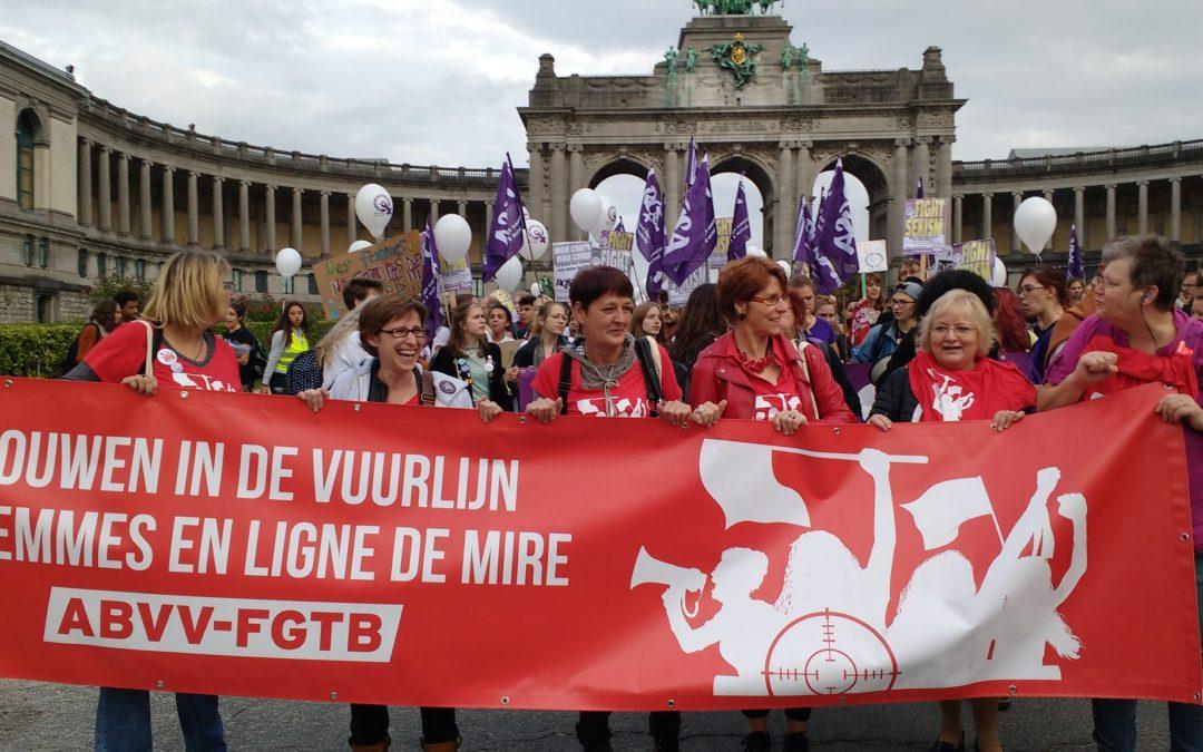 Grève nationale du 29 mars. Participe aux piquets de grève !