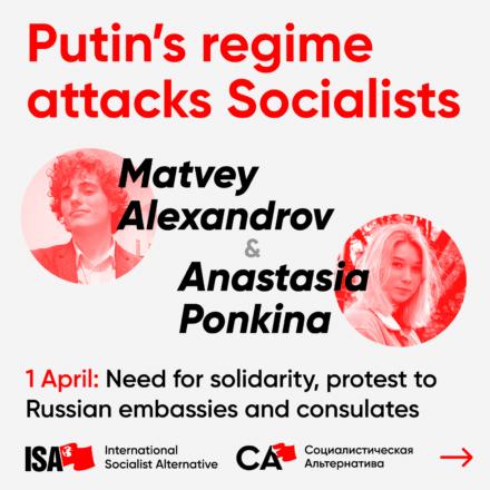 Russie. La solidarité est nécessaire !